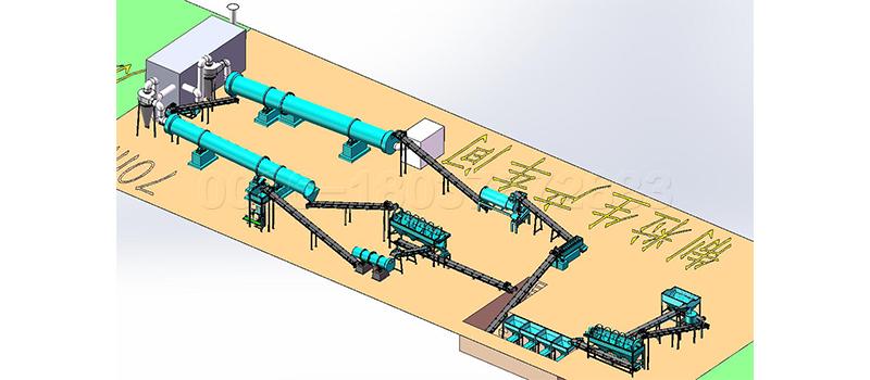 Bio Fertilizer Production Line