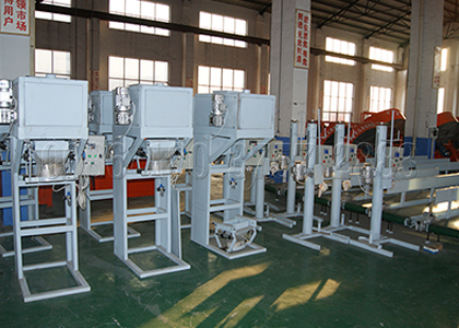 No bucket fertilizer bagging equipment